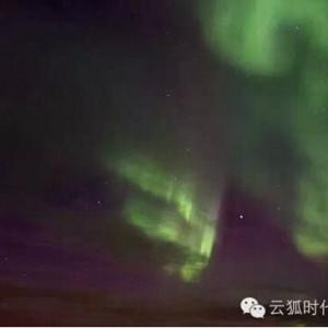 云狐带你来到极北点,领略北角北极光的风采