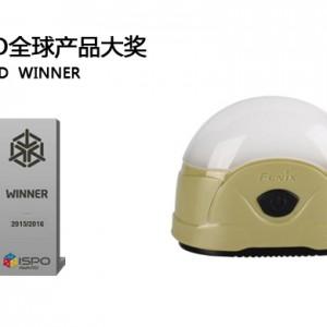 """捷报再传!Fenix露营灯""""小蜗牛""""CL20摘取德国ISPO全球产品大奖! ... ..."""