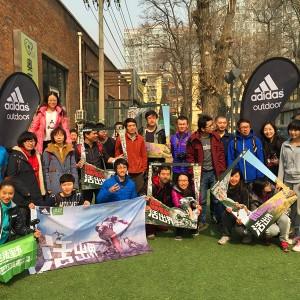 adidas#活出界#攀岩体验活动第一期圆满结束|下期活动敬请期待 ...