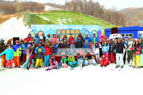第一一届绿野滑雪烧包大会|1场京津冀的雪友大联欢美满收场