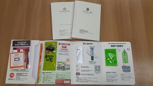 清明小长假,VOUPON爆棚手册陪你游韩国!