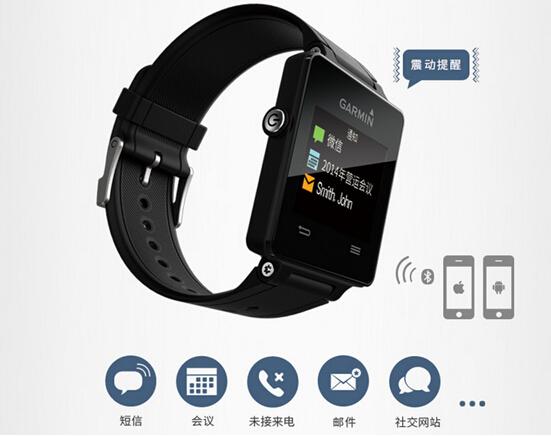 选择Garmin viviactive智能手表的两大理由