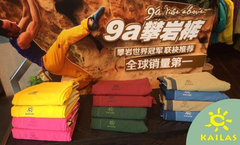 凯乐石(kailas):攀岩运动已成新时尚