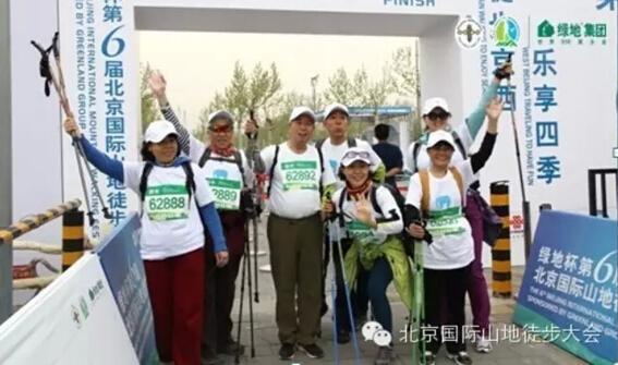 绿地杯第6届北京国际山地徒步大会永定河站美满收场