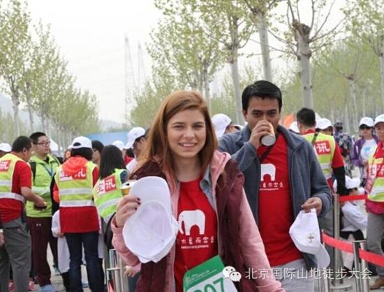 绿地杯第六届北京国际山地徒步大会永定河站圆