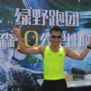 绿野跑团奥森10公里计时赛结束,最快者39分钟