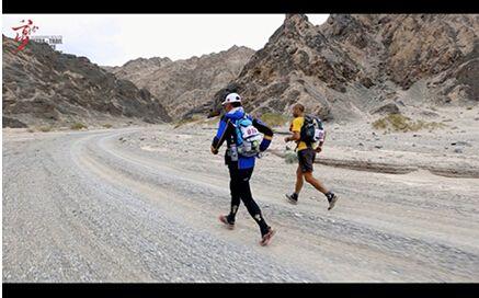 全世界顶尖越野跑者将挑战中国首个超长距离顶级赛事