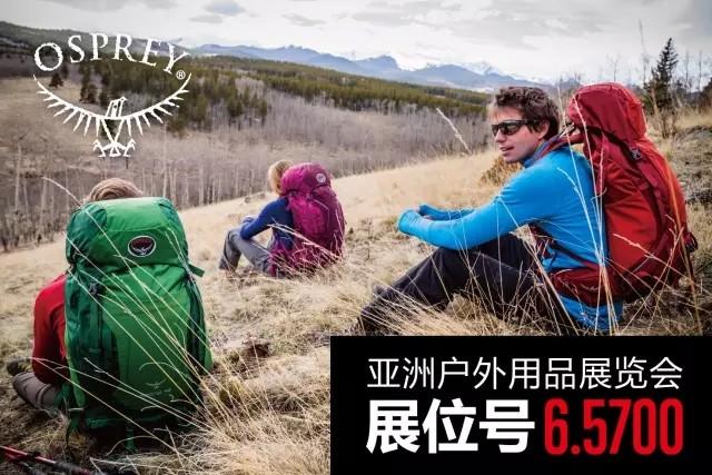 【品牌】二0一六春天新款Kestrel小鹰将于二0一五亚洲户外展重磅发布! ...
