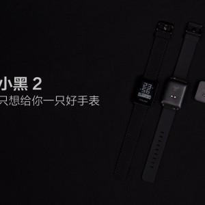 Weloop小黑2 一款时尚的运动腕表