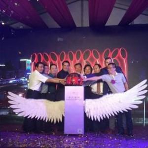 台湾顶级汽车概念式酒店落户深圳