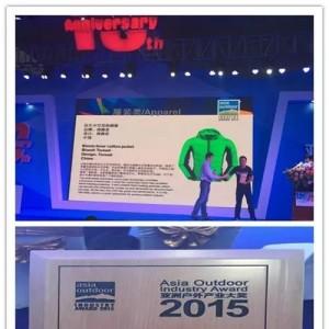 科技 | 亞洲戶外展的獲獎神衣:TiEF WARM 仿生中空發熱棉服!