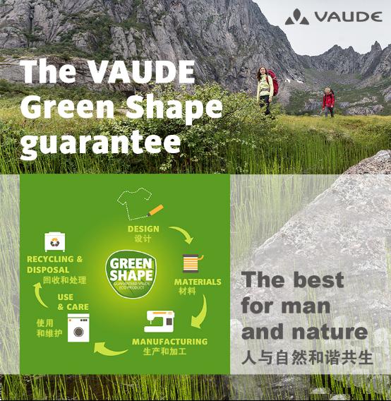 """""""绿龙""""出海,VAUDE能否成户外设备环保潮流王者?"""