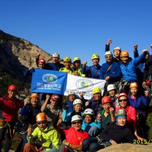 极致ag亚游娱乐手机客户端|官网体验 年度完美收官 --2015 中国KOLON登山学校精彩回顾