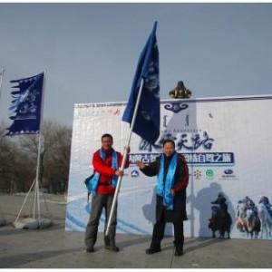 """""""冰雪天路""""内蒙古冬季民族风情自驾之旅震撼起程"""