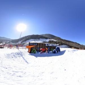 西南最大滑雪场太子岭正式营业