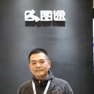 ISPO Beijing 2016展会 图途户外副总裁林章峰先生专访