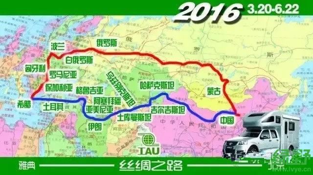 绸之路国际古道马拉松 京西古道段户外旅游线路报价 绿野户外网