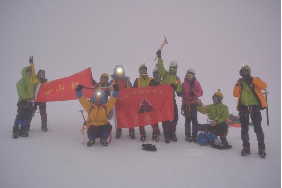 雪山登顶 二0一六中国地质大学(北京)胜利登顶雀儿山