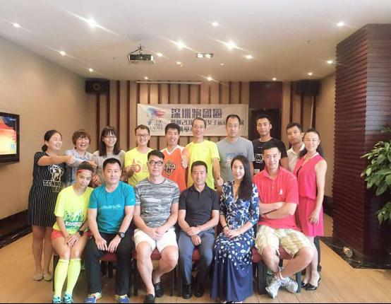 机遇挑战|The Asia Ladies2017与11家跑团代表共商发展良策