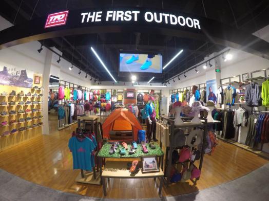 新店开业|TFO云南省保山市五洲国际广场店盛大开张