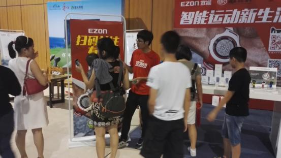 姚基金|让爱YAO动榕城 EZON宜准助力姚基金慈善赛