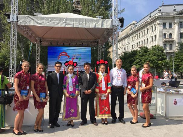 北京礼物 走进东欧三国进一步提升海外影响
