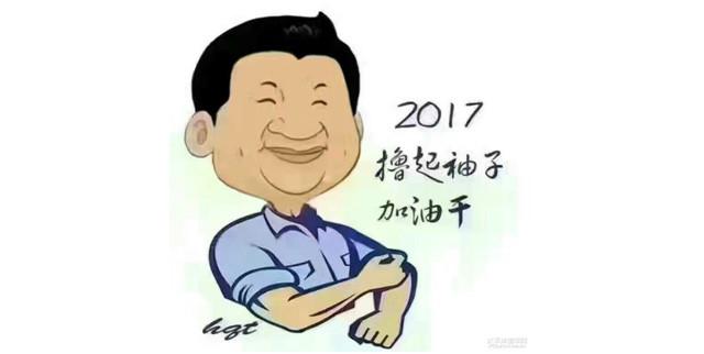 二0一六您的小目标实现了吗?《二0一六年度中国户外用品市场调研》问卷调研进行中 ... ... ...
