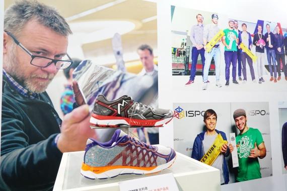 首届亚洲运动用品技术展携手ISPO SHANGHAI 同期同地盛大举办