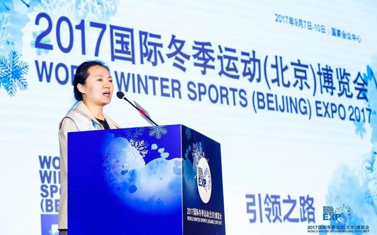 """""""引领之路""""——2017冬博会发布会在京召开"""