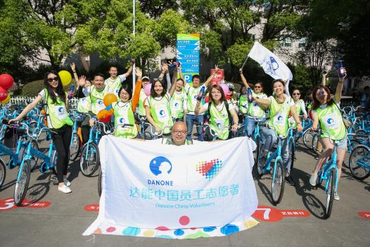 志愿传爱,达我所能 达能助力第20届儿童健康节公益骑行
