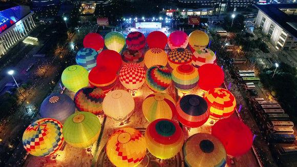 2017中國熱氣球俱樂部聯賽貴州·興義站開幕