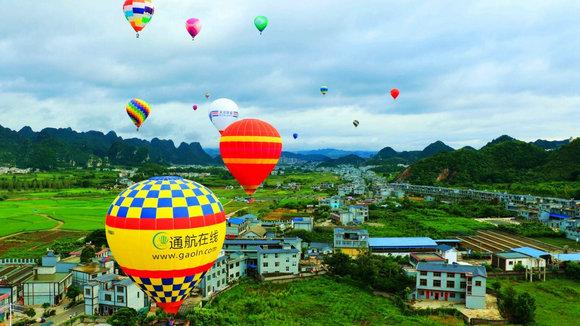 2017中国热气球俱乐部联赛贵州·兴义站圆满落幕