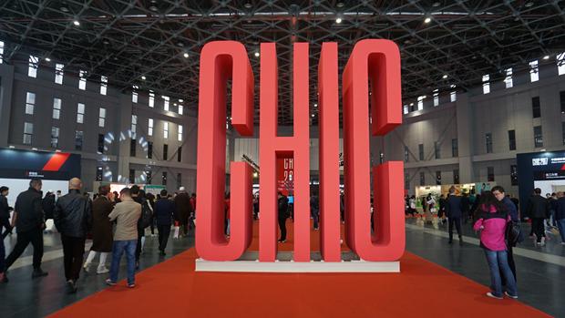 思凯乐品牌系列产品登陆CHIC-2017秋季展
