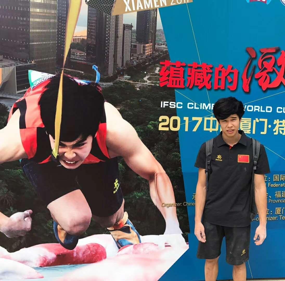 KAILAS凯乐石运动员潘愚非改写中国攀岩史