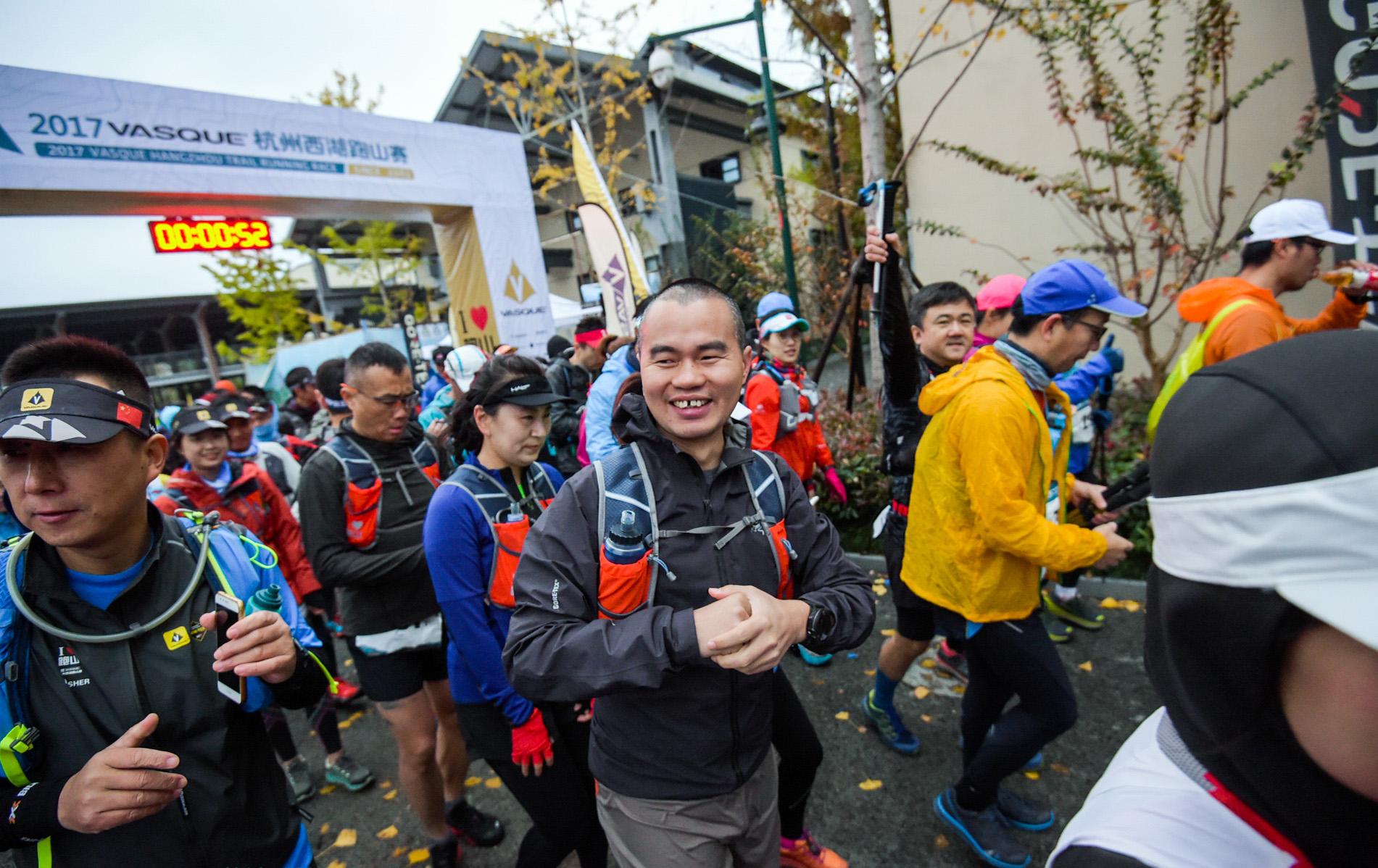 翻山越岭不停止2017 VASQUE杭州西湖跑山赛成功举办