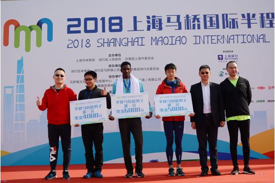 """""""上海银行杯""""2018年上海马桥国际半程马拉松赛奋力去跑,超越自己! ... ..."""