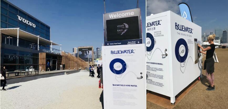 Bluewater为沃尔沃环球帆船赛香港站提供饮水站