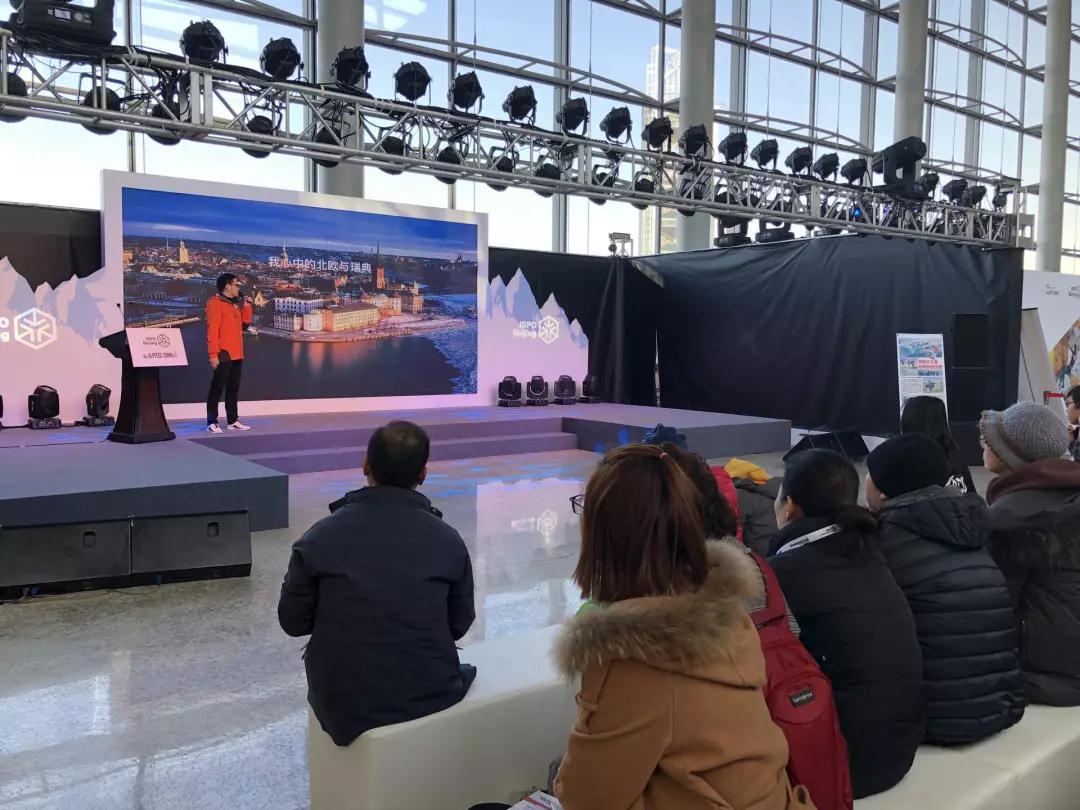 飞耐时四大品牌亮相北京ISPO,引领18秋冬户外潮流!