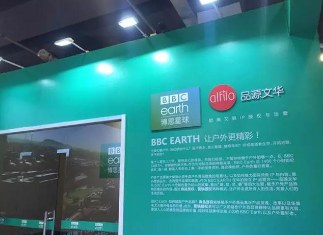 顶级IP BBC EARTH现身ISPO现场 户外品牌又多一重磅伙伴
