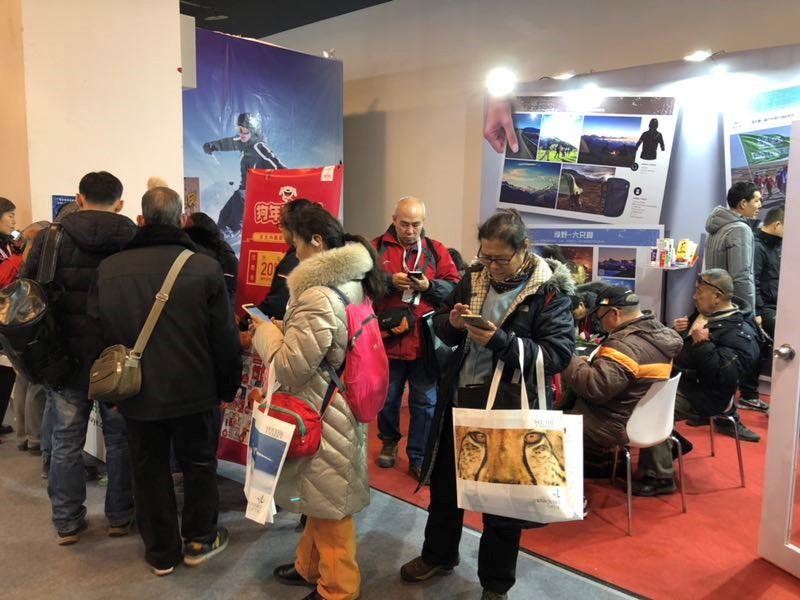 京东亮相2018 ISPO Beijing亚洲运动用品与时尚展