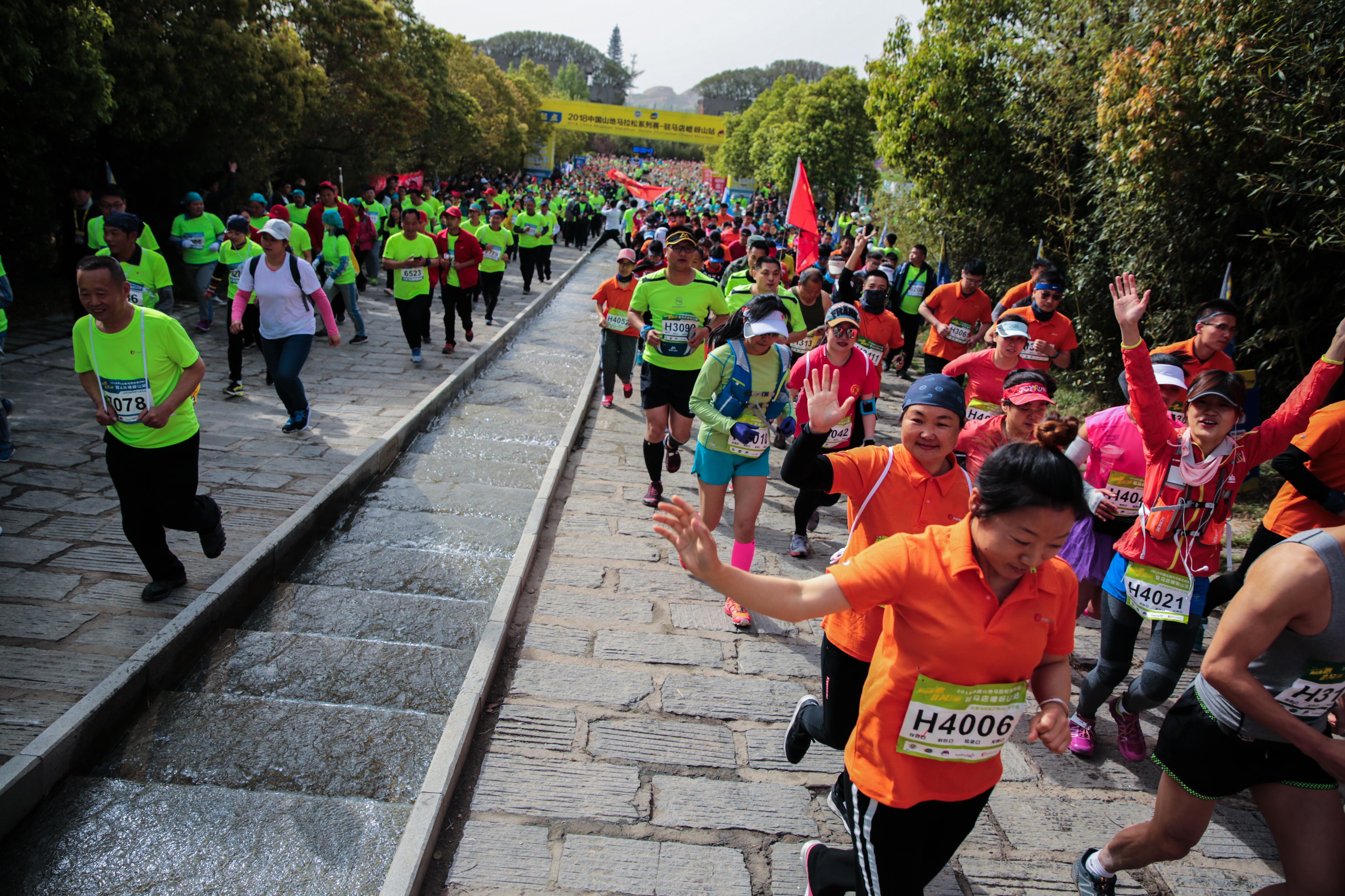 2018年度中国山地马拉松系列赛河南驻马店嵖岈山首站开跑