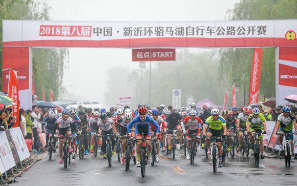 2018第八届中国·新沂环骆马湖自行车公路公开赛圆满落幕