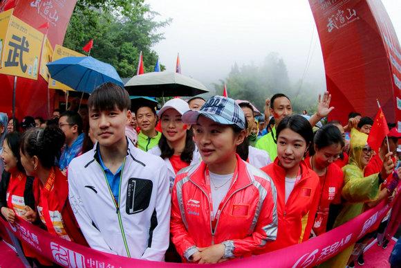 奥运冠军武当山领跑 百对情侣携手登名山