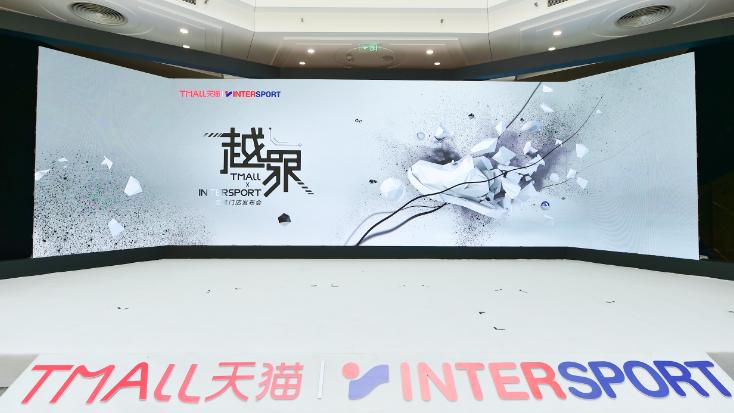 北京再添运动生活新地标 天猫 × Intersport 新零售超级智慧门店开业 ...