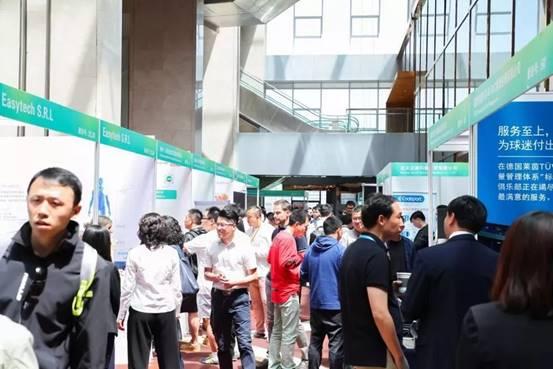 篮球能量 引领未来:世界篮球大会在京成功举办