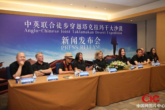 中国首国支女性际探险队9月将徒步穿越中国最大沙漠