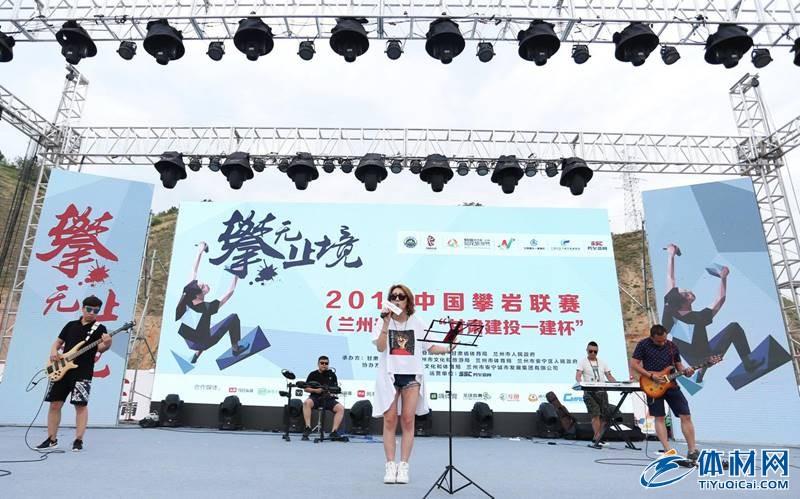 2018中国攀岩联赛舞动兰州 激情盛夏相约欢乐嘉年华