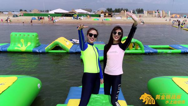 海浪+沙滩+运动黄金挑战赛引爆暑期假日
