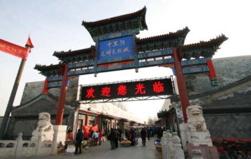 老北京文化— 超萌妹子带你游华夏古玩城买貔貅攻略