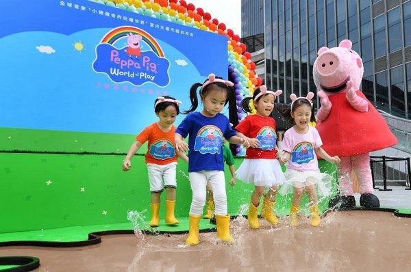 """全球首家""""小猪佩奇的玩趣世界""""室内主题乐园发布会在沪举行 ..."""